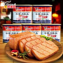 鹰金钱午餐肉罐头食品340g*5火锅三明治配菜即食猪肉速食肉制品