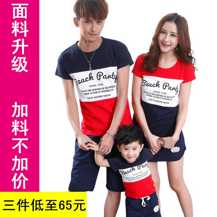 新款潮全家装一家三口四口母子母女家庭装套装恤T亲子装夏装2018
