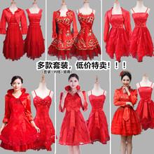 新娘秋冬红色短款礼服两件套装结婚敬酒服年会主持小礼服伴娘服