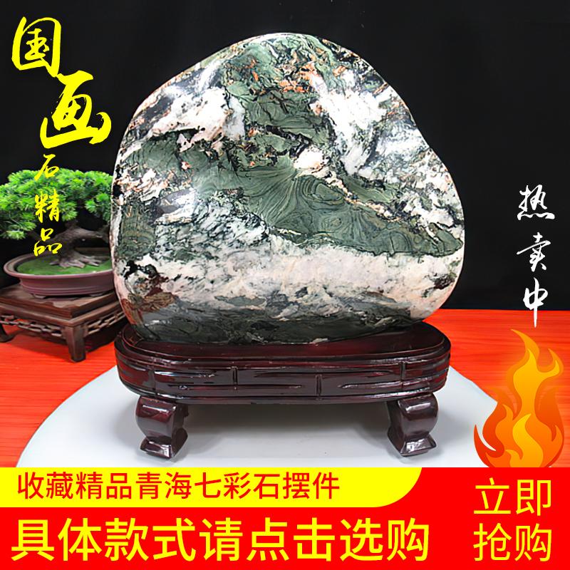 Сувенирные камни Артикул 579504660291