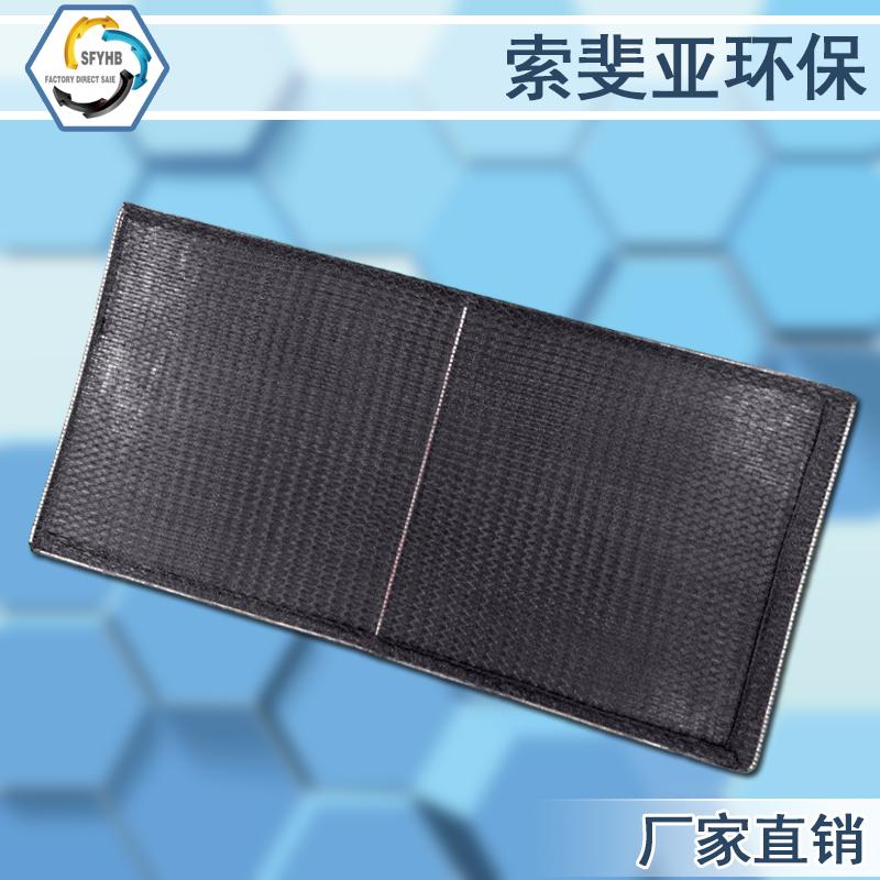 初効果フィルタナイロンネットフィルタ板式粗効フィルタフィルタエアコン空気浄化フィルタ