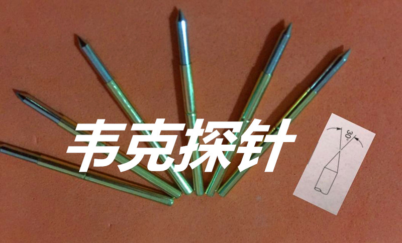 P160-B 厂家直销 测试探针、弹簧顶针、铅笔样直尖铜材料 测试针