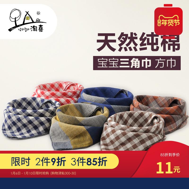 棉儿童围巾最新资讯
