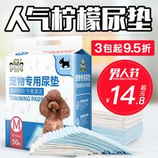 Дезодорирующие салфетки для щенков Petbest ky805