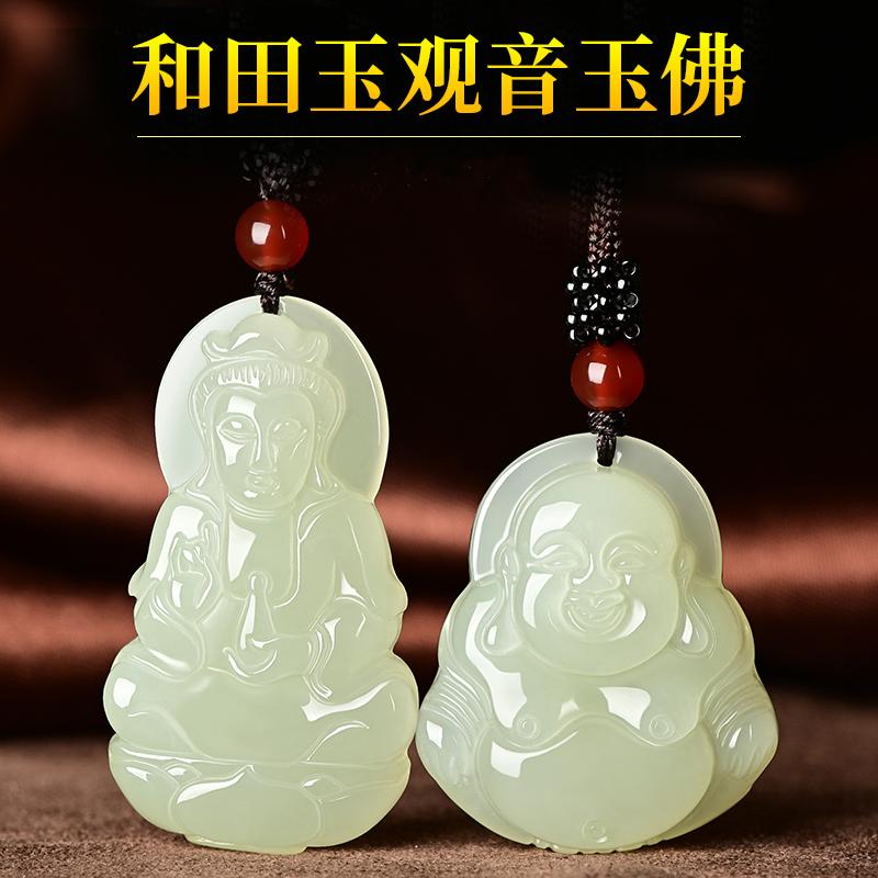 Изделия из ювелирных камней Артикул 559844246830