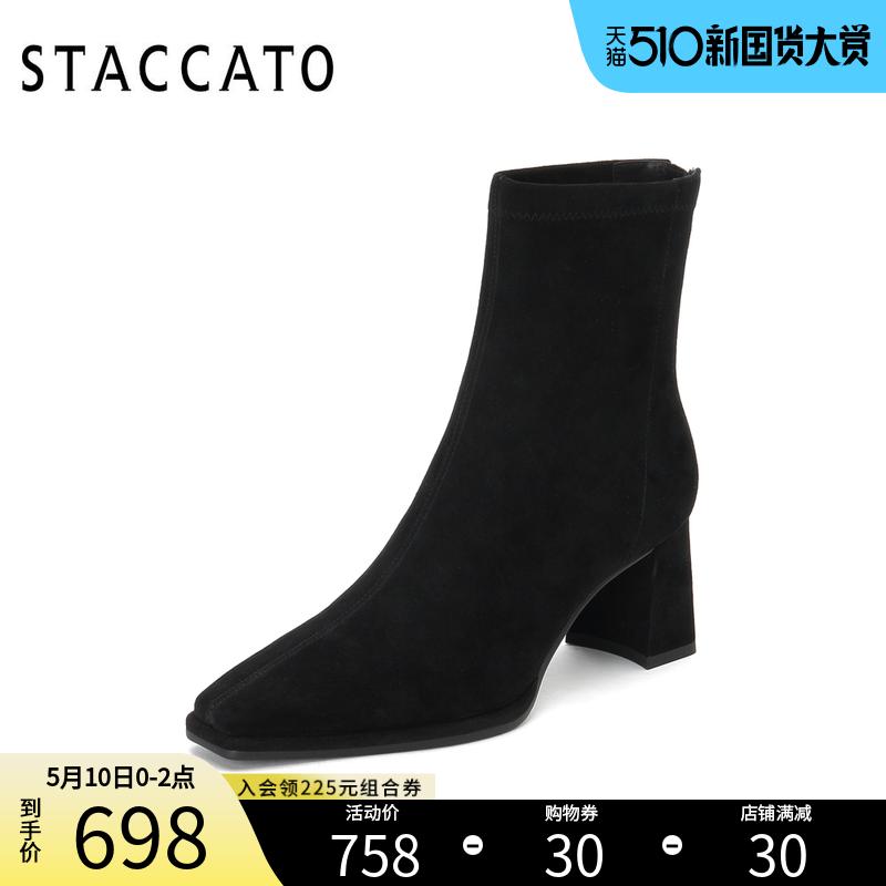 思加图2020冬季新款方头拉链女皮靴