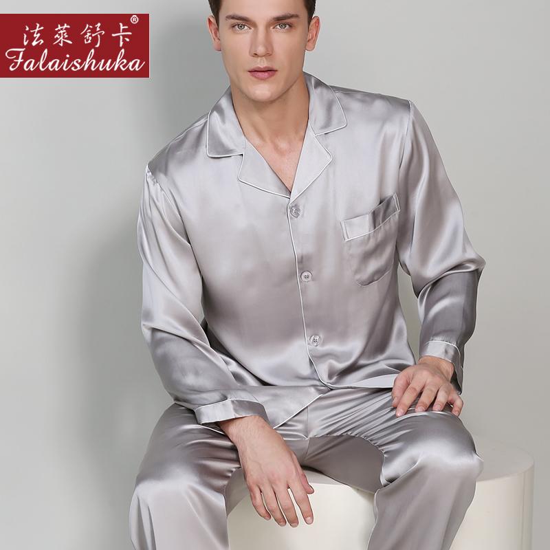 限5000张券法莱舒卡重磅真丝睡衣男士春夏季薄款纯色桑蚕丝绸家居服两件套装