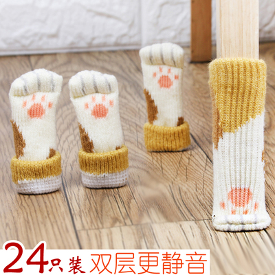 Table leg protective cover, chair leg cover, stool leg cover, dining table leg, table and chair solid wood wear pad, mute wear-resistant chair leg cover