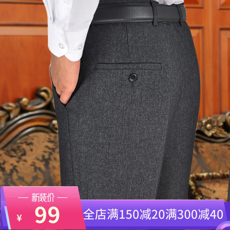 Mens middle-aged and old-age trousers mens loose spring and summer thin high waist deep straight tube suit pants dad pants fattening