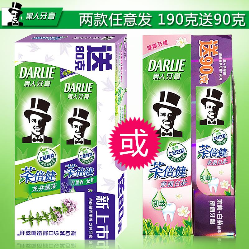 黑人牙膏茶倍健龍井綠茶 茉莉白茶190g牙膏送80g或送90克牙膏