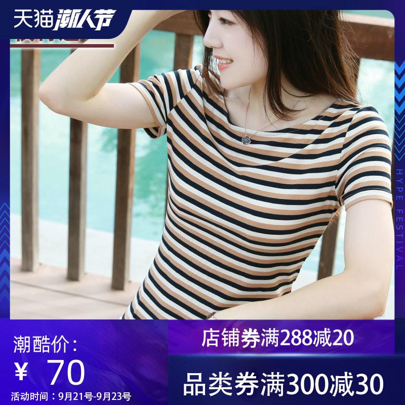 2020新款夏装横条纹t恤短袖棉体恤半袖一字领上衣女装打底衫半袖