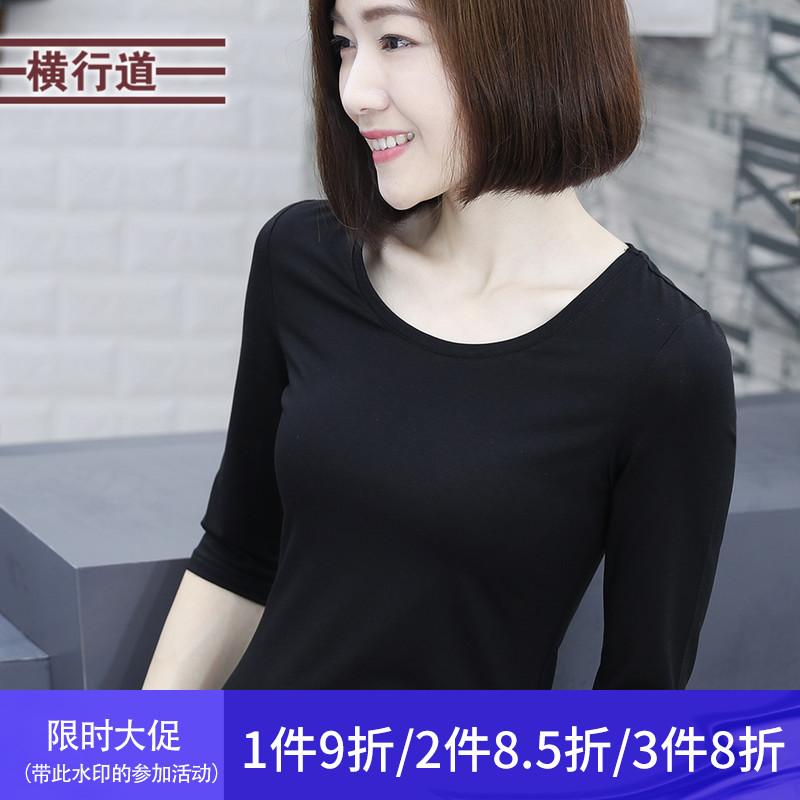 Женская одежда больших размеров Артикул 544550276193