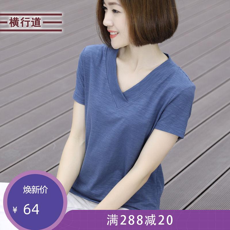 2019夏装纯色竹节棉半袖打底衫宽松v领短袖t恤女士上衣服夏季女装