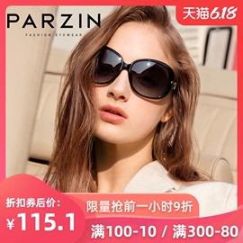 帕森潮流偏光太阳眼镜女 时尚优雅水钻大框潮墨镜司机驾驶镜 6214图片