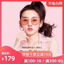 帕森太阳镜女 宋祖儿明星同款 金属框尼龙片眼镜女韩版潮墨镜8189图片