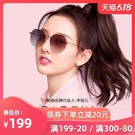帕森新品明星宋祖儿同款太阳镜女多边形时尚眼镜女韩版潮墨镜8206图片