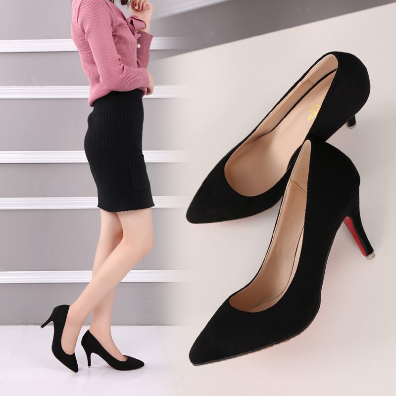绒面高跟鞋女大码单鞋细跟尖头中跟女鞋40黑色41酒红色43百搭5cm