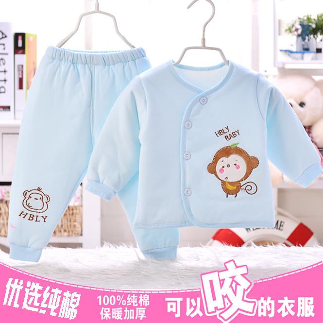 婴儿内衣套装春秋季新生儿衣服0-3-6月夹棉宝宝开档保暖内衣纯棉