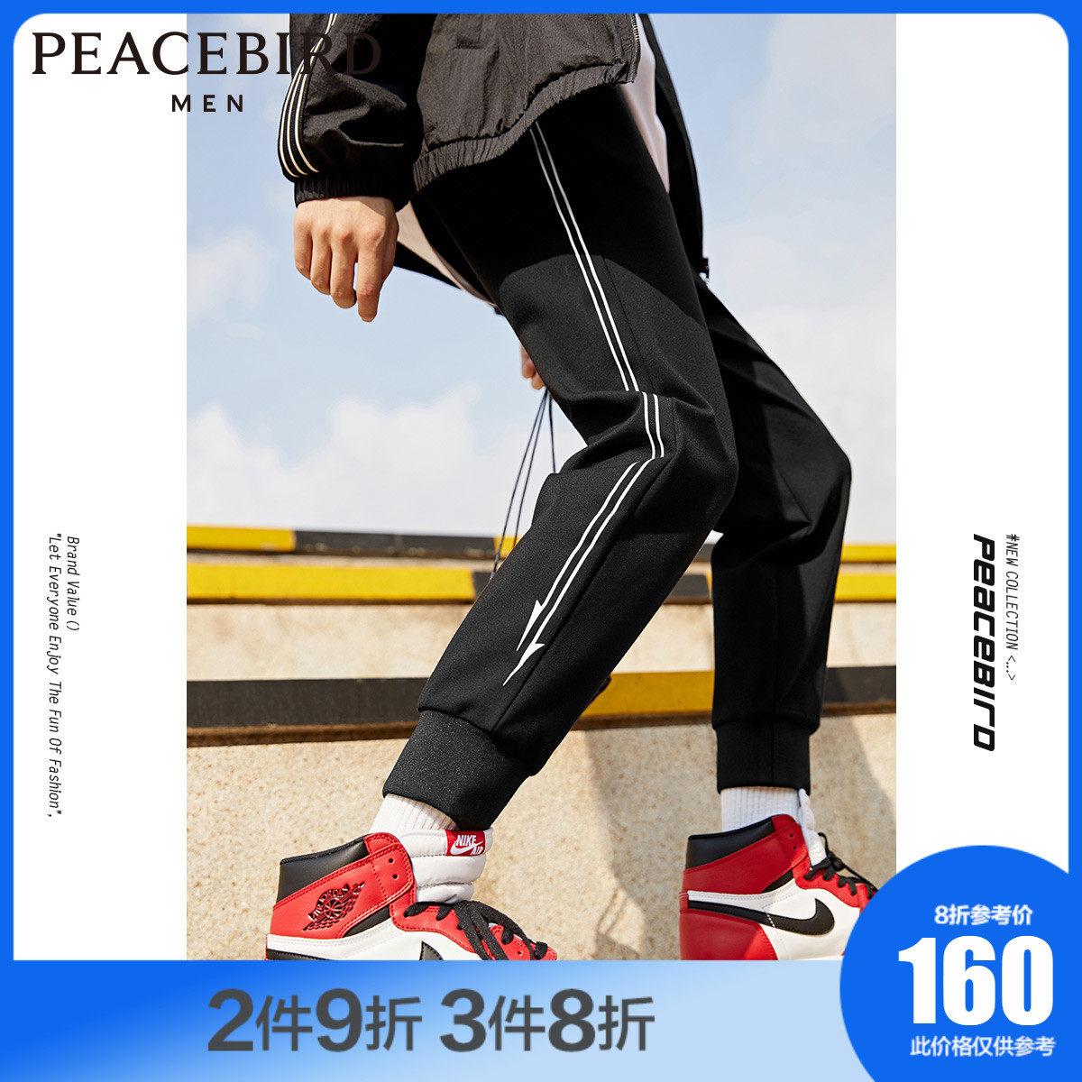 Taipingniao men's new spring casual pants men's small leg legged pants in Korean fashion