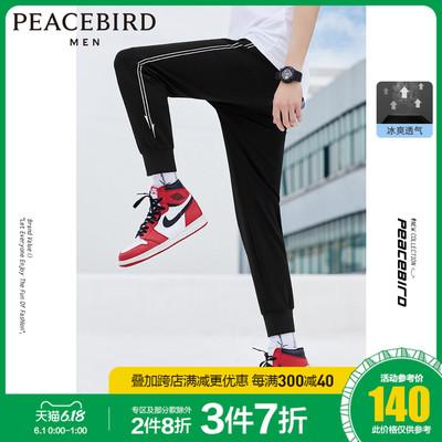 太平鸟男装 新款薄款休闲裤男韩版小脚束腿裤超火ins时尚运动裤潮