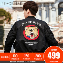 Taiping Bird Men's Jacket, New Autumn Men's Jacket, Big Bear Embroidered Jacket, Black Men's Jacket, Korean Edition