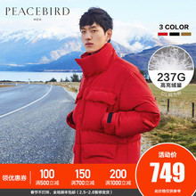 Taiping Bird Men's Wear Winter New Red-Black Multi-pocket Men's Short Down Suit Warm Bread Outerwear