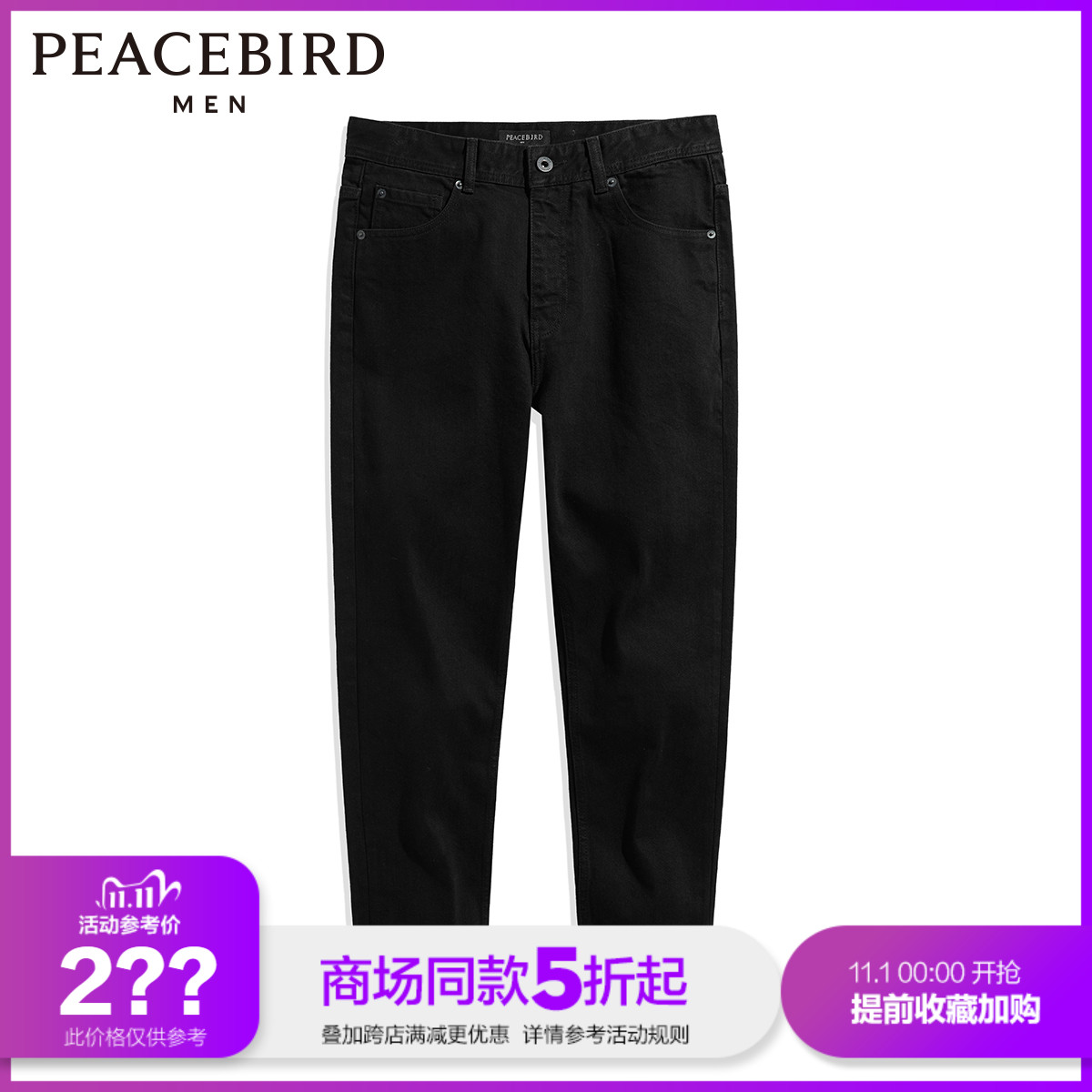 The same style Peacebird men's clothing in the mall, men's straight loose jeans, Korean style trendy fashion B2HAA5D17