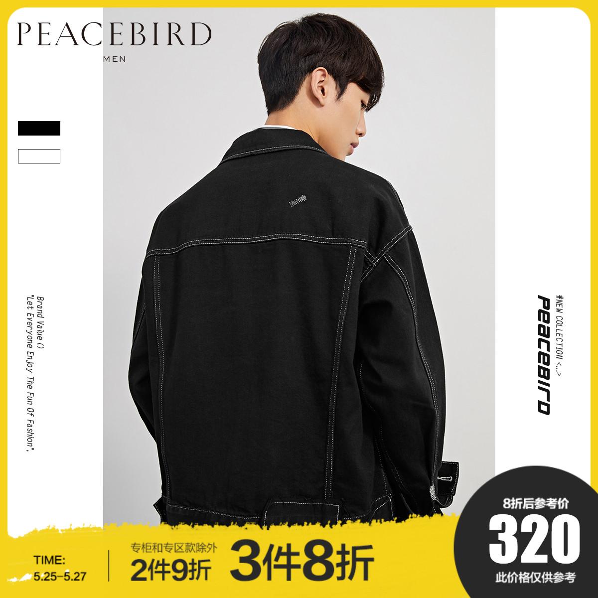 太平鸟男装 明线夹克男士牛仔夹克工装茄克潮流青年翻领外套韩版图片