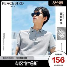 太平鸟男装2020夏季新品灰色天鹅刺绣缝标时尚POLO衫男士翻领T恤