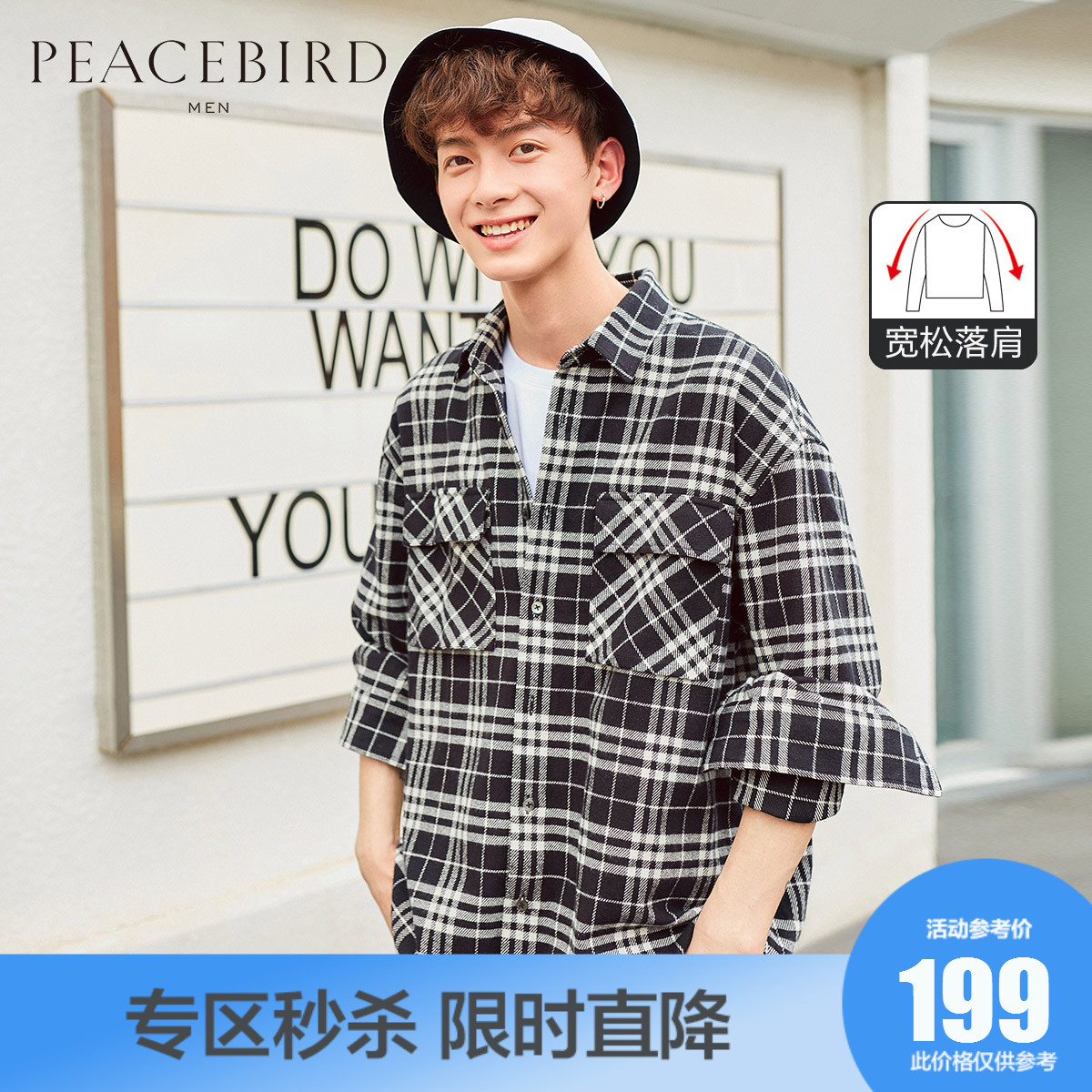 Taiping bird men's new spring black and white plaid work clothes long sleeve shirt Korean shirt jacket fashion