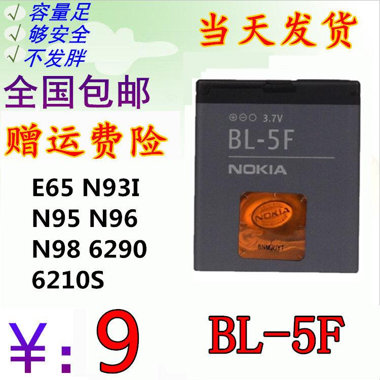 诺基亚n86怎么连接wifi
