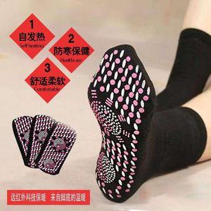磁疗保暖袜子脚寒自发热保健袜长袜加厚日系足底按摩男女中筒吸汗