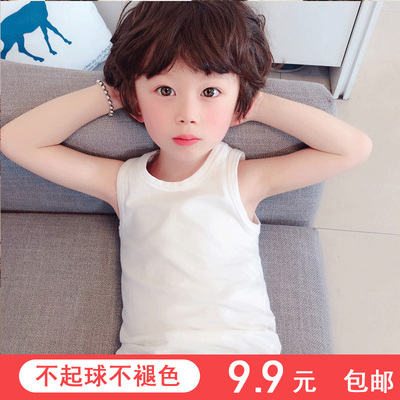 Children's clothing 2021 summer clothing cotton children's vest boys short-sleeved summer baby clothes baby summer clothing base tide