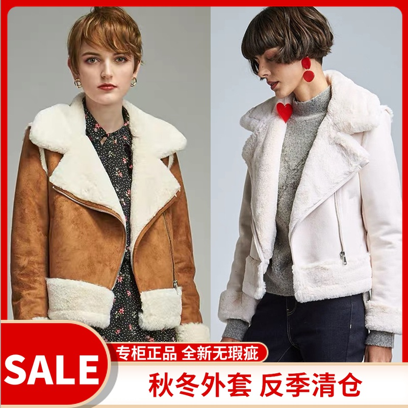 Winter fur integrated flocking thickened warm suede suede collar casual jacket e182 / e072