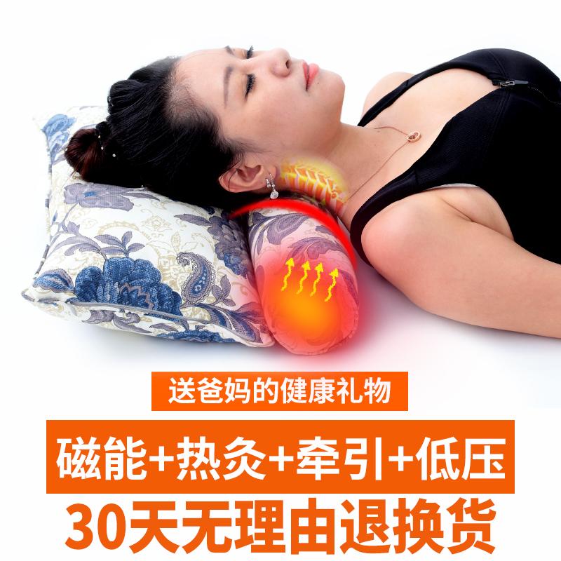颈椎枕头电加热低压牵引成人脊椎反弓单人枕头枕芯艾灸热敷护颈枕