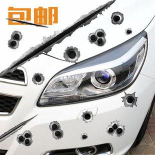 子弹立体个性弹孔车身贴纸汽车遮挡划痕车贴防水3d遮盖改装创意贴