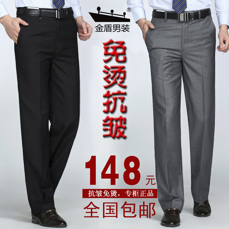 Spring and summer thin Golden Shield suit pants mens brand non iron business straight loose large casual suit mens pants
