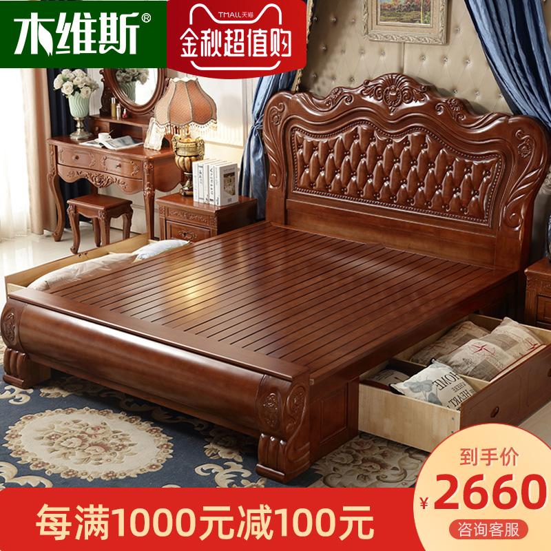 欧式大款1.8米双人奢华主卧实木床