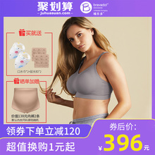 Medela bravado breast feeding Ledo breast-feeding bra gathers to prevent sagging and has a type of breast-feeding bra for pregnant women