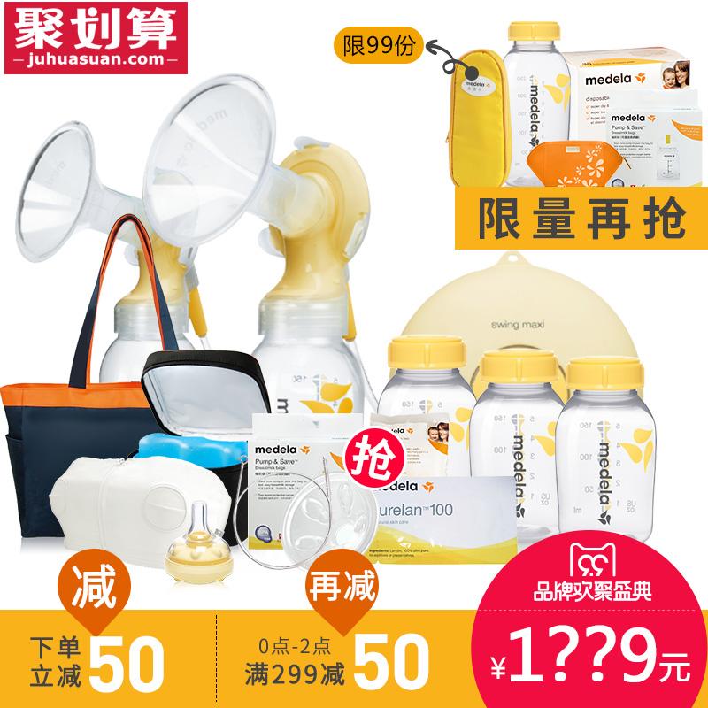 美德樂專賣瑞士Medela絲韻翼雙邊自動電動吸奶器擠奶器產婦吸乳器