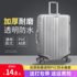 Thickened suitcase protective cover transparent trolley suitcase cover dust cover 20/24/26/28 inch wear-resistant and waterproof