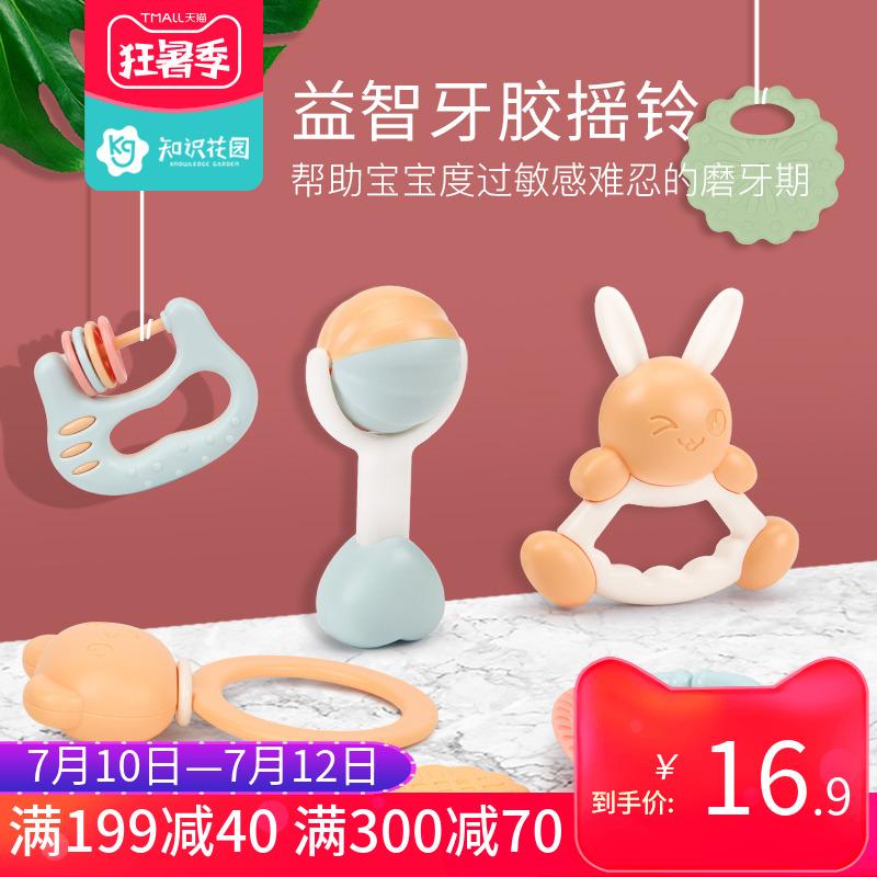 Игрушки для новорожденных Артикул 587220327357