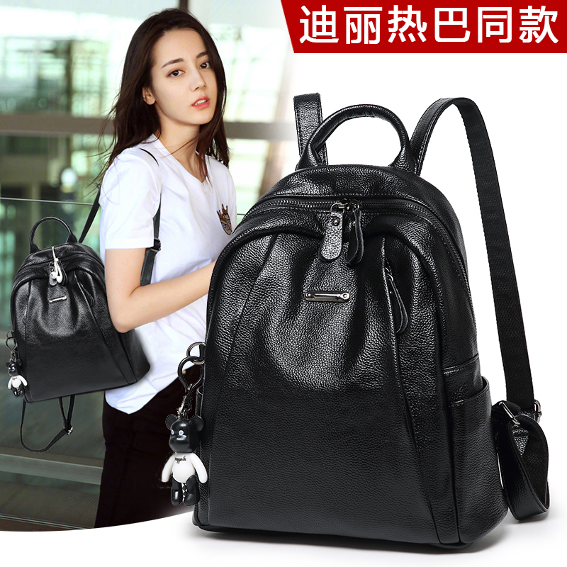 Leather Backpack womens Korean fashion 2021 new fashion versatile leather bag large capacity leisure soft leather backpack