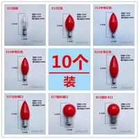 E12螺口莲花灯LED财神供灯佛台神桌香烛台电香炉拜佛长明红色灯泡