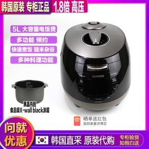 韩国原装进口CUCKOO/福库电饭煲 CRP-M112D预约5L内胆家用电饭锅