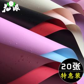 鲜花包装纸花束花艺包装材料花篮包花韩式加厚防水双面双色欧雅纸