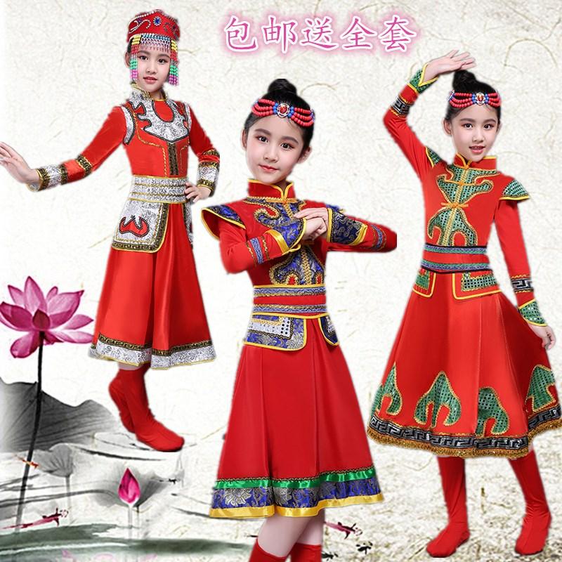 蒙古服装女儿童蒙族舞蹈服蒙古舞演出服少数民族筷子舞袍少儿女童