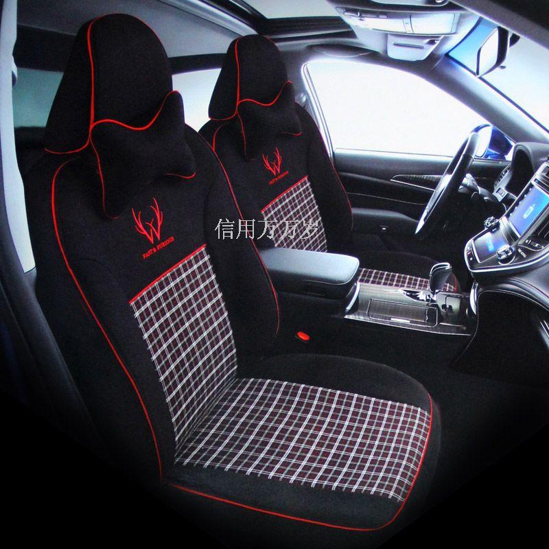 AC530 AC531 AC532 AC533 AC535宝马X1X3X4 X5圣奇雄汽车座套椅套