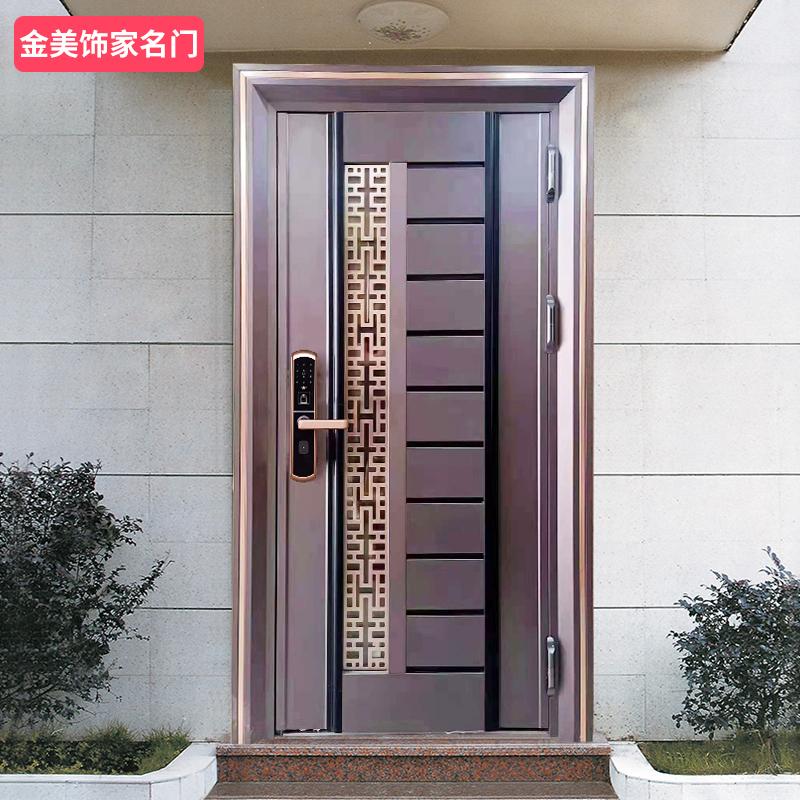 Входные двери Артикул 591047643660
