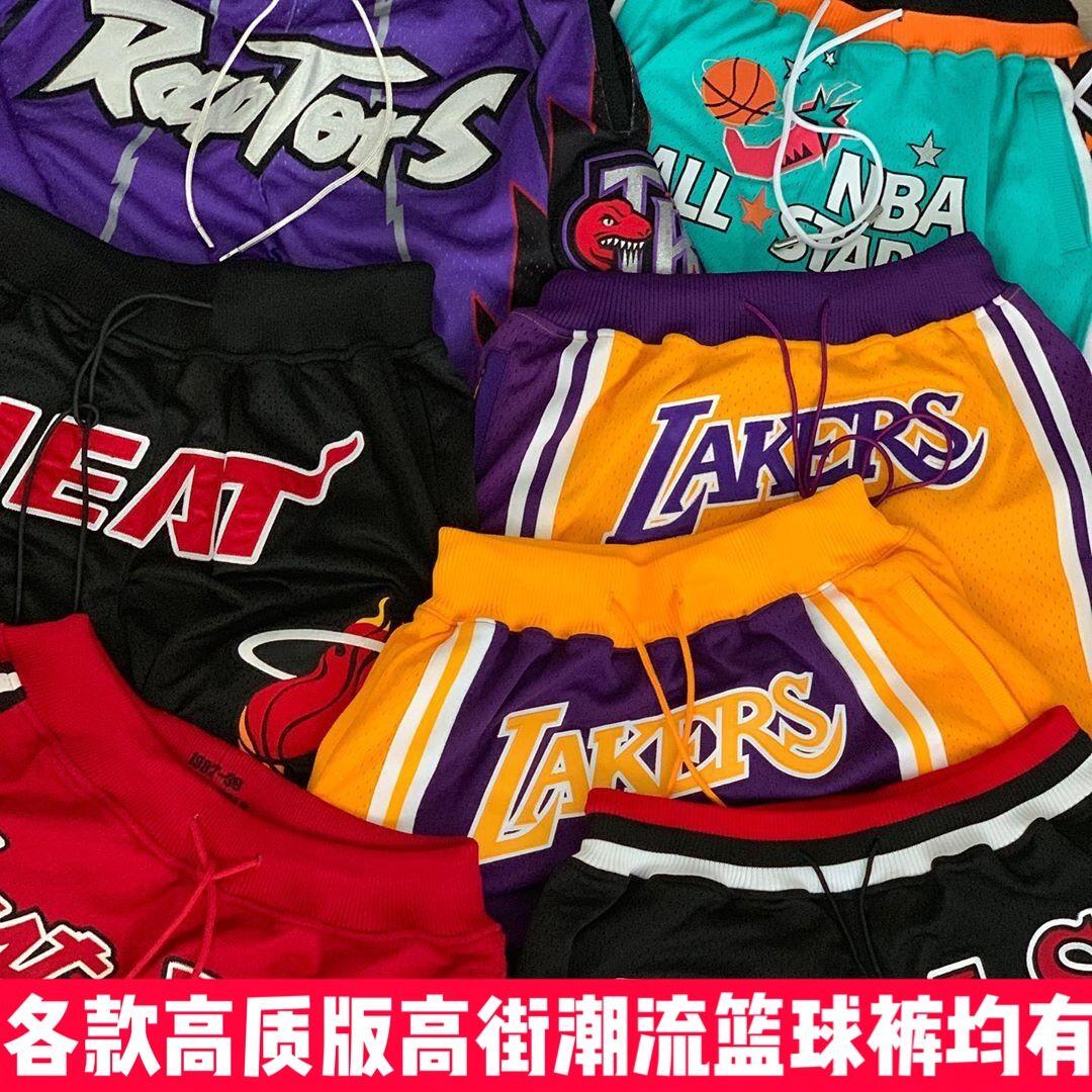 NBA Lakers James bulls Raptors Bieber shorts Street retro casual mesh embroidered basketball pants trendy men and women